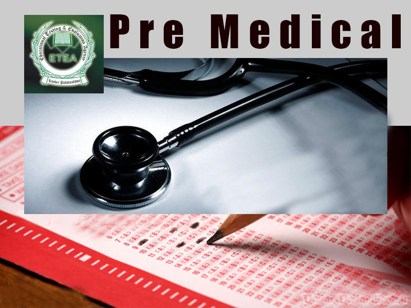 PreMedical | M-CAT Entry Test
