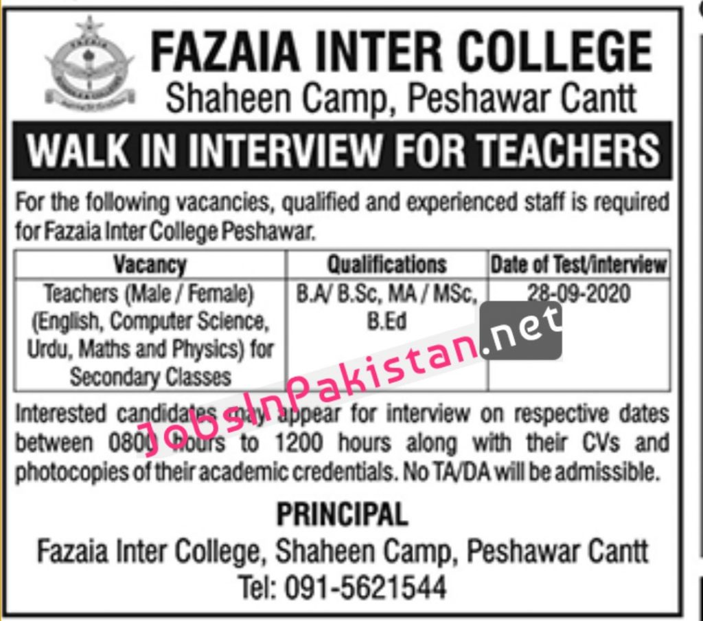 Teachers for English, Computer Science, Urdu, Maths and Physics required in Fazaia Inter College Peshawar cantt