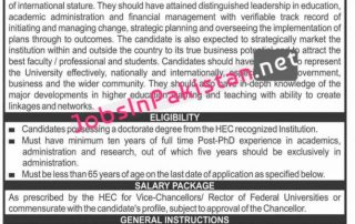 Join Virtual University VU as Rector jobs 2020 612x1024 1