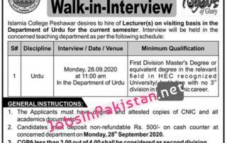 Lecturer jobs in Islamia College Peshawar jobs 1024x940 1