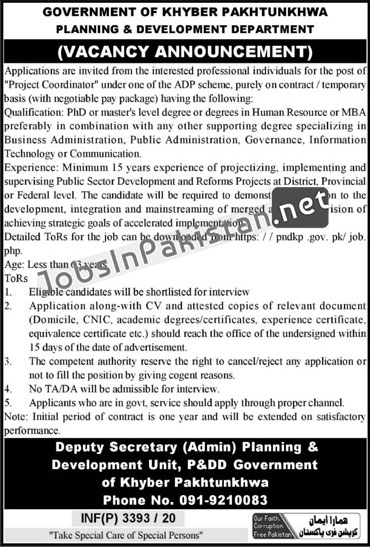 Project Coordinator Job in Planning & Development Unit, P&DD Peshawar KPK