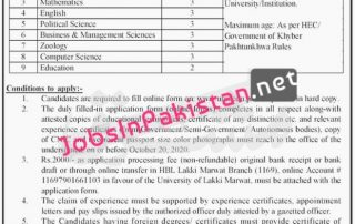 University of Lakki Marwat jobs 2020 622x1024 1