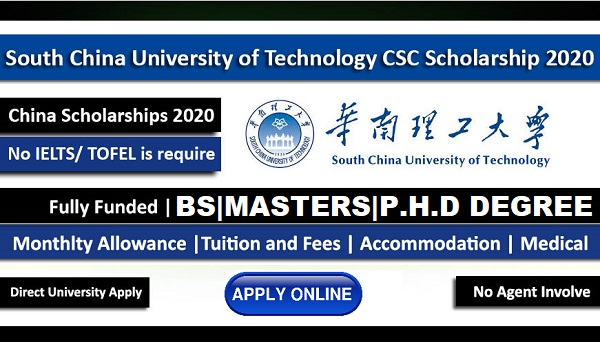 South China University Scholarships 2021